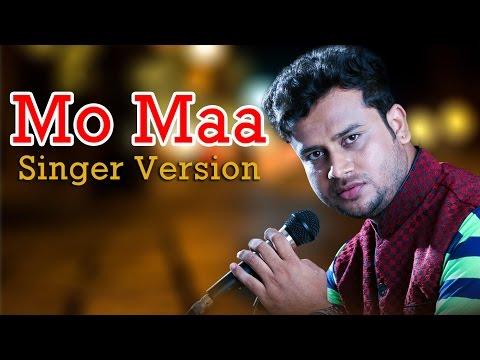 Mo Maa - Odia Singer Version - Madhav , Manas Parida | HD Videos