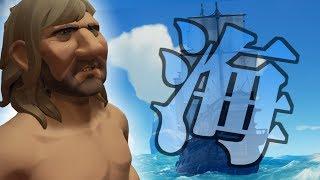 【海賊】皆で海に出たら、大変な事になりました【日常組】 thumbnail