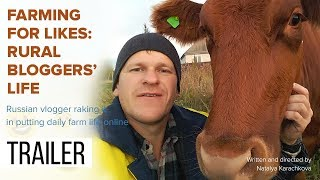 Farming for Likes: Rural Bloggers Life (Trailer) Premiere 05/10