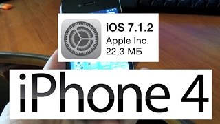 iOS 7.1.2  Экспресс обзор. Тормозит или нет iOS 7.1.2 на iPhone 4(, 2014-07-11T19:31:22.000Z)