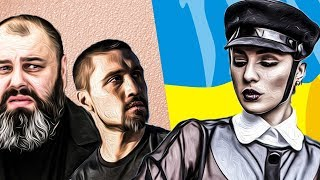 Почему в России Больше Любят Украинских Поп-Исполнителей, чем Отечественных?