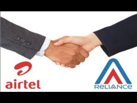 Airtel ने Reliance से मिलाया हाथ । Reliance customer airtel में  PORT करने के लिये