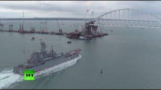 Видео первого прохода боевого корабля ВМФ России под аркой Крымского моста