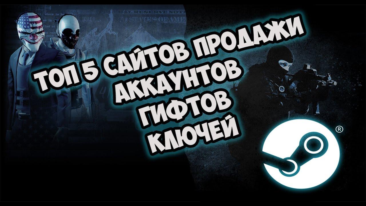 AllForVKontakte  каталог полезностей для социальных сетей