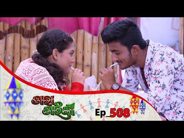 Tara Tarini | Full Ep 508 | 24th June 2019 | Odia Serial – TarangTv
