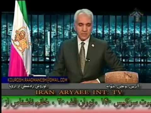 Iran Aryaee 09-14-2014 ایران آریایی با آرین وطن خواه