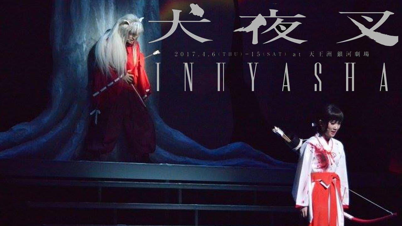Resultado de imagen para Inuyasha theater