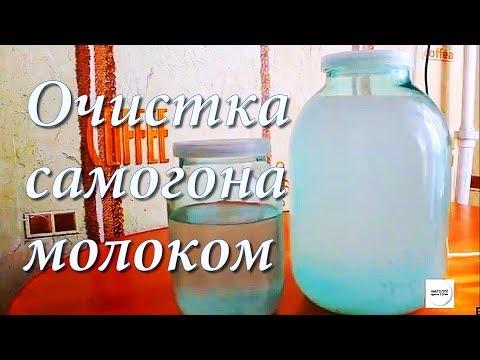 Как очистить самогон в домашних условиях сухим молоком