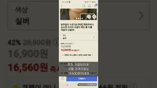 펜트하우스 출연진 김소연님 이지아님 옷 정보 가격 쿠팡…