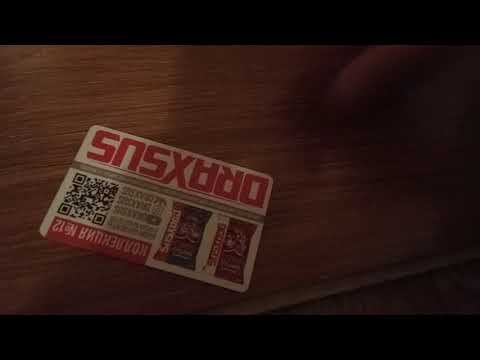 в draxsus играть как карты