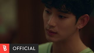 [M/V] Park Won(박원) - My Tale (사이코지만 괜찮아 OST Part.3)