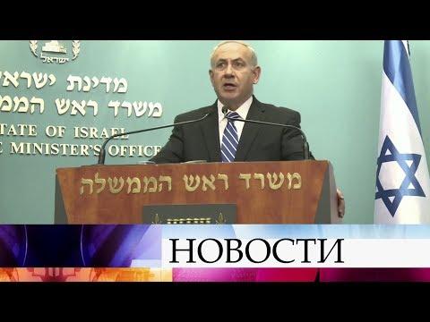 Полиция Израиля собрала достаточно доказательств против премьер-министра Биньямина Нетаньяху. - Смотреть видео онлайн