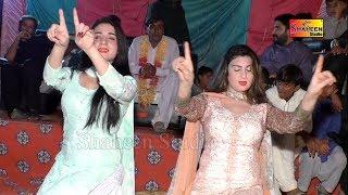 Uchi Pahari | Madam Roshni Madam Ghazal | Shaheen Studio