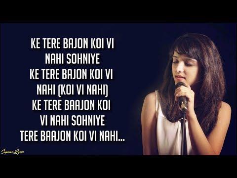 Koi Vi Nahi - Shirley Setia & Gurnazar (Lyrics)