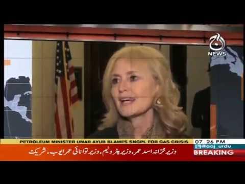 View 360 With Sara Zaman | 12 December 2018 | Aaj News