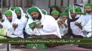 Amazing Dua - Bakhsh Hamari Sari Khataen - Naat Khawan Mehmood Attari