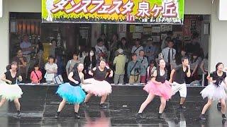 農芸高校ダンスボーカル部①・ダンスフェスタ in 泉ヶ丘・Nougei high school dance vocal part・Dance Festa in Izumigaoka