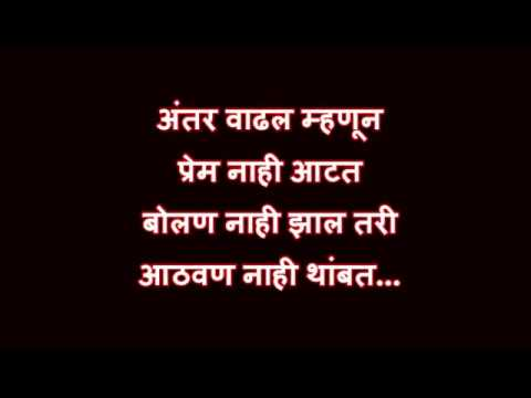 Good Morning Marathi Whatsapp Sms Youtube