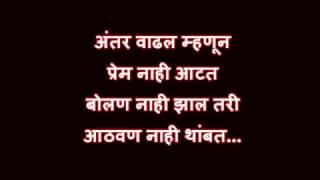 Good Morning Marathi Whatsapp Sms