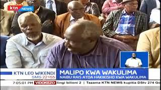 Naibu Rais Ruto atoa hakikisho kwa wakulima wa NCPB
