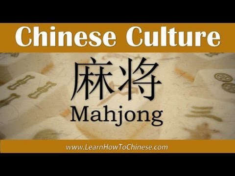 The Mahjong Game in Chinese Culture