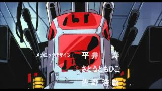 """The opening sequence to the 1987 OVA sequel of Chouju Kishin Dancouga. The song is titled """"Ai wa Kiseki"""" (Love is Miracle) and is performed by Kana."""