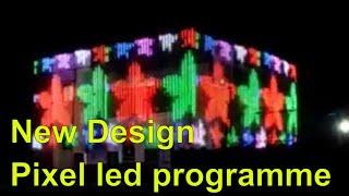 120x50 T8000 building program