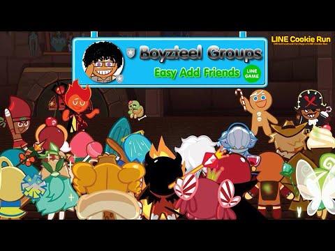 (ยกเลิก) Boyzteel Groups [LINE Game] Community : หาเพื่อนเล่นเกม, กลุ่ม LINE, ส่งใจคุกกี้รัน