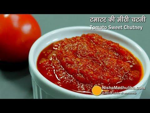 Sweet Tomato Chutney Recipe | Sweet N Spicy Tomato Chutney | टमाटर की मीठी चटनी