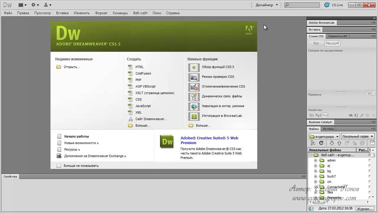 Dreamweaver как сделать резиновый сайт техногаз севастополь сайт