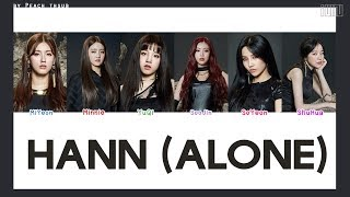 [COLOR CODEDTHAISUB] (G)I-DLE - Hann(Alone) #