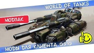 видео WoT 0 8 0 test2 тормоза в снайперском режиме