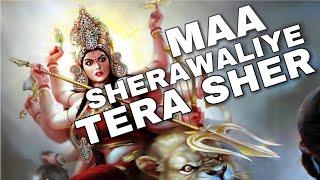 Maa sherawaliye tera    bhakti status    dipu status    full screen status    dk creation rampur
