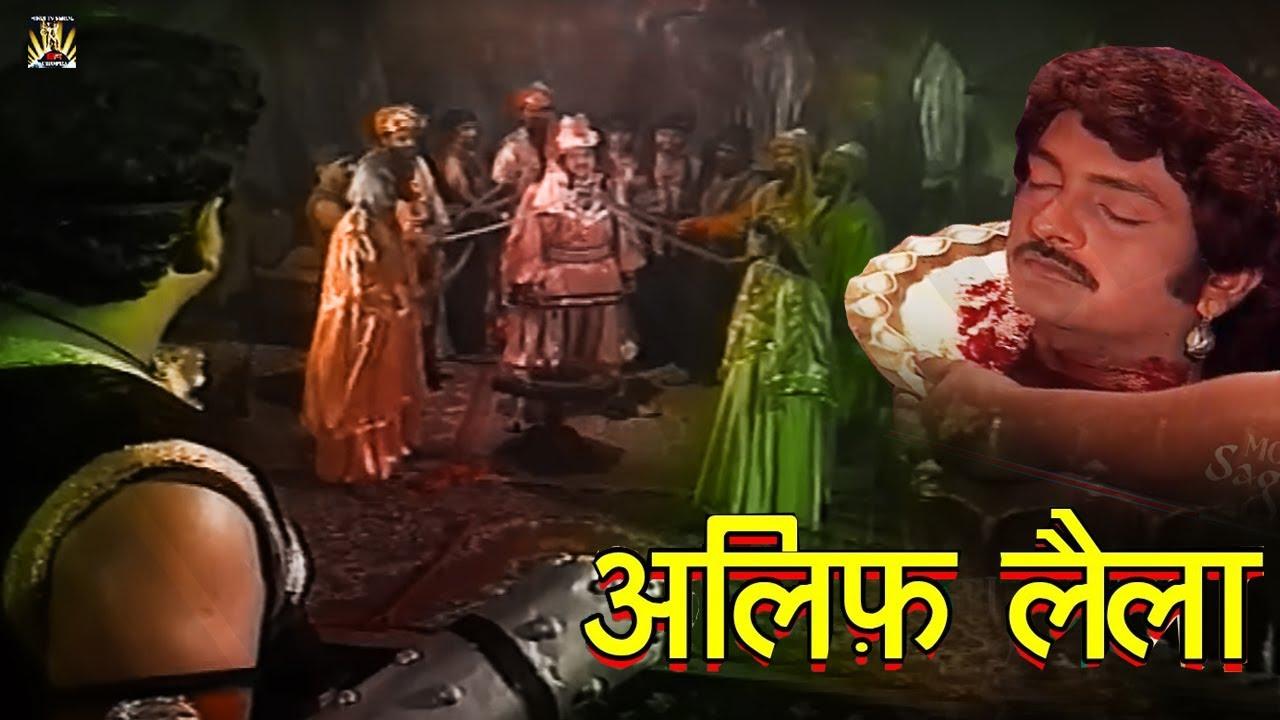 ALIF LAILA # अलिफ़ लैला # Superhit Hindi Tv Serail Full HD # Episode -72 # Evergreen Hindi Serials