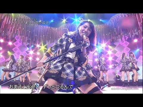 [HD] AKB48 - 前しか向かねえ (LIVE) 2014/02/28 Mae Shika Mukanee 大島優子センター