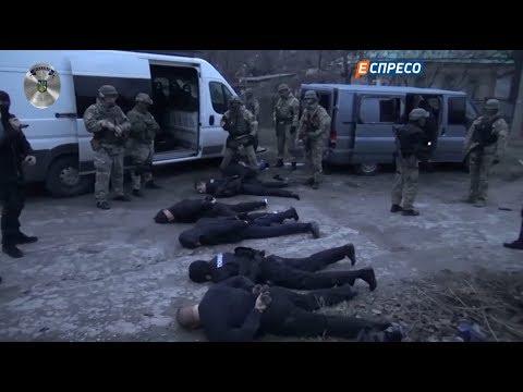 Поліцейський резонанс | Затримання озброєної банди ДНР