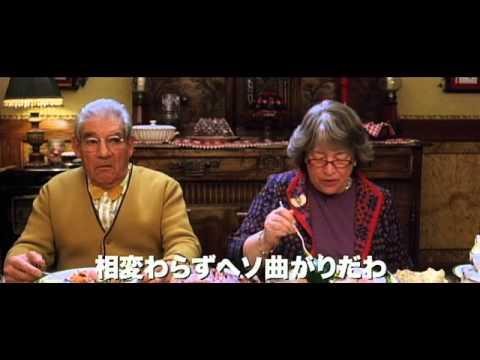 ブラザーサンタ(字幕版) (予告編)