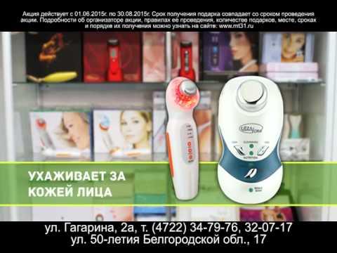 Акция ОАО Медтехника Белгород