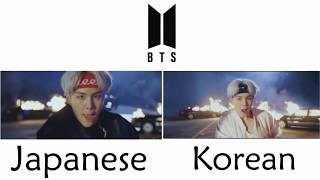Download BTS - MIC Drop Japanese vs Korean | Comparison + Split Audio Mp3