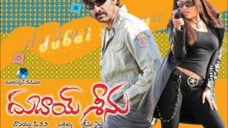 Dubai Seenu Telugu Full Movie | Ravi Teja, Nayantara