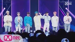 Download Bts dionysus mcoundown mp3 free and mp4