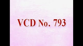 VCD 793