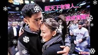 [HD]黑人NBA中場休息跟范范求婚成功影片!! (配樂,配圖,字幕)