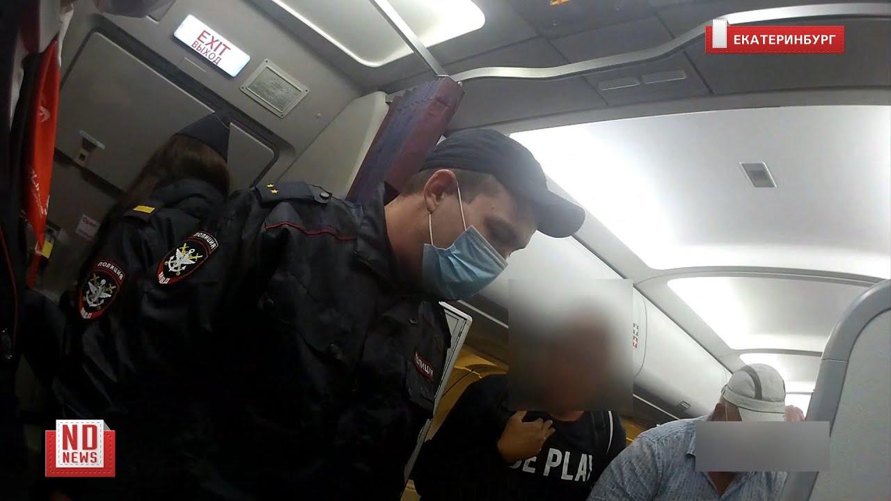 Пьяного дебошира сняли с самолета