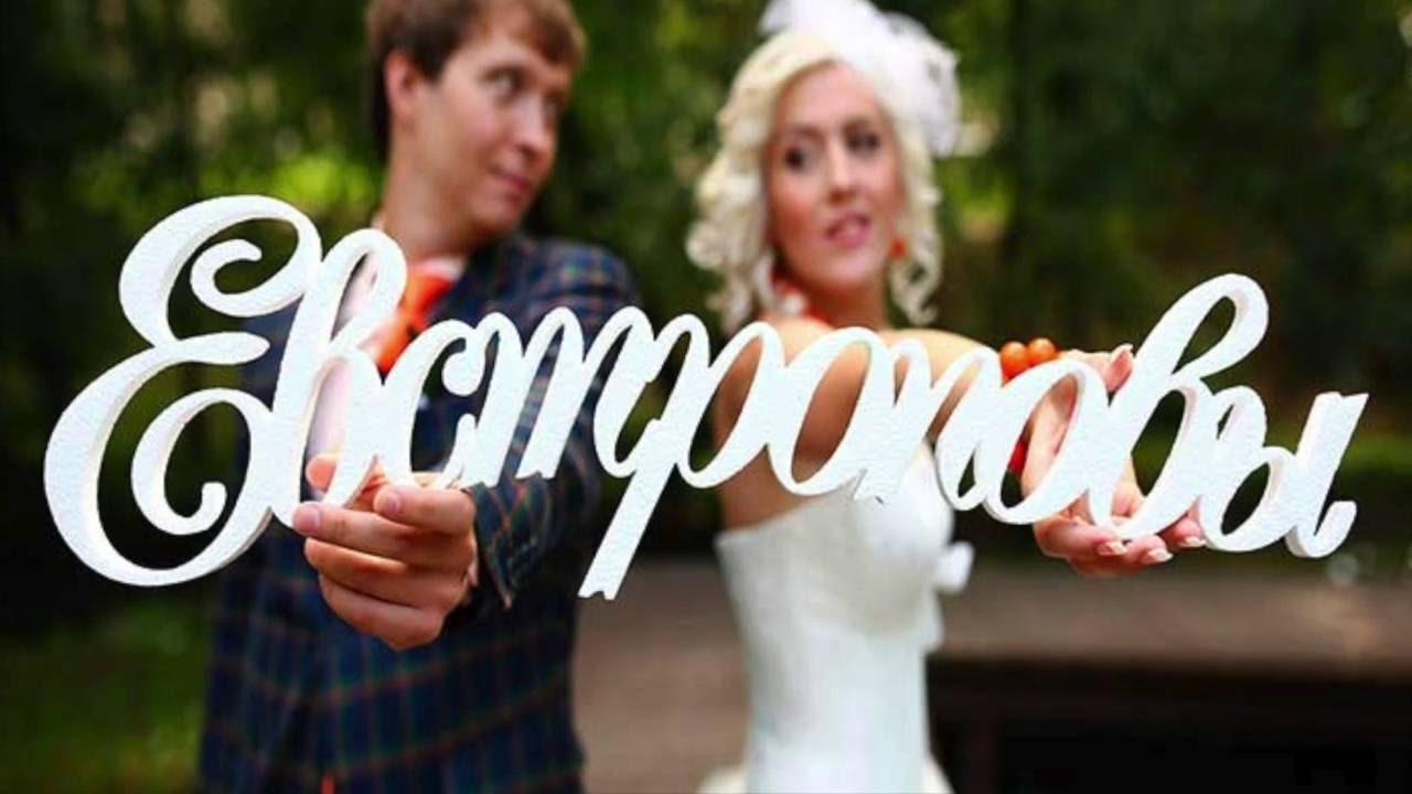 Таблички на свадьбу своими руками фото 5