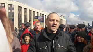 Смотреть видео Москва митинг КПРФ. онлайн