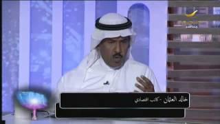 السعودية تحقق تقدما ملحوظًا في تقرير الأمم المتحدة للدول المرتفعة في التنمية البشرية #برنامج_ياهلا