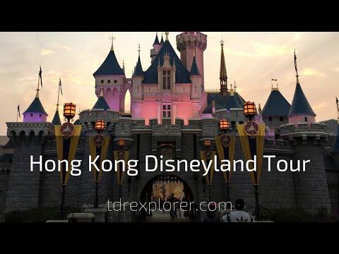 Tour of Hong Kong Disneyland