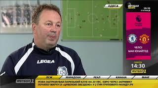 Червенков: Хочу поднять Черноморец на тот уровень, которого он заслуживает