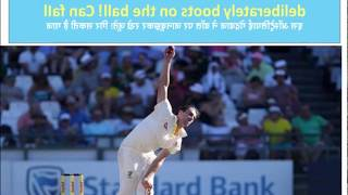This Australian bowler deliberately boots on the ball! Can you fall?